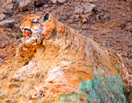 Rock Art - Tiger
